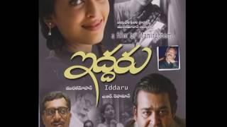 Iruvar 20th Anniversary - Background Score