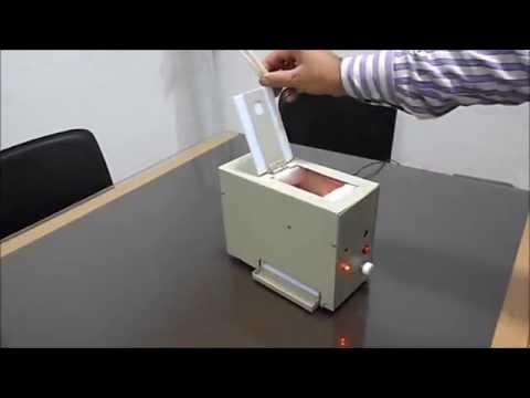 Digital Cigarette Dispenser YouTube