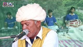 Guru Mahima - Guru Samaan Dev Mahi Duja | FULL VIDEO | Satguru Ji Bhajan | New Rajasthani Song 2017