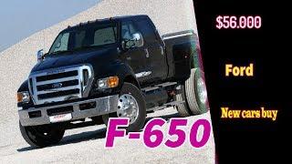 2020 Ford F650 Crew Cab | 2020 Ford F650 Dump Truck | 2020 Ford F 650 4x4 | new cars buy