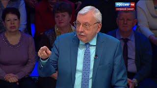Виталий Третьяков. Информационная война Запада против России.