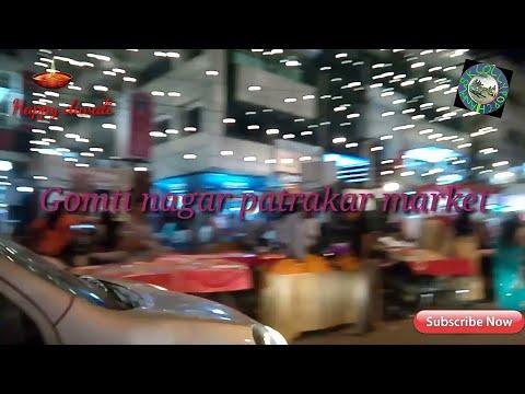 Lucknow gomti nagar patrakar market Diwali 2017