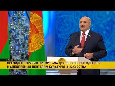 Лукашенко: Россия хочет продавать Беларуси нефть по ценам выше мировых!