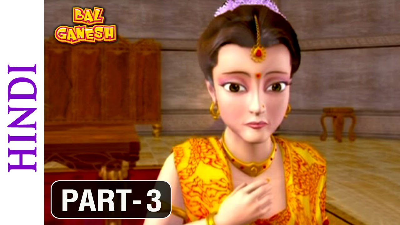 Download Bal Ganesh - Part 3 Of 10 - Favourite Animated movie of kids