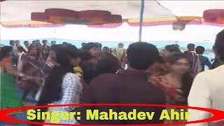 Umaiya Ambaji Ma Dandiya Rass 1 Madeva Bhai Ahir