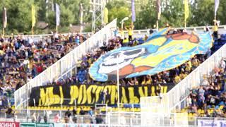 Баннер Мы-Ростсельмаш перед матчем Ростов-Локомотив-0:1