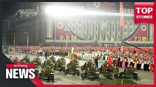 N. Korea stages military parade attended by Kim Jong-un mark 73rd founding anniversary