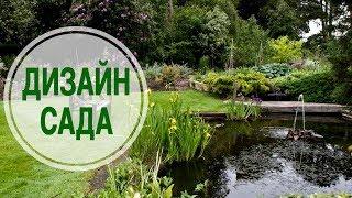 видео Ландшафтный дизайн огорода: стили, растения, планировки