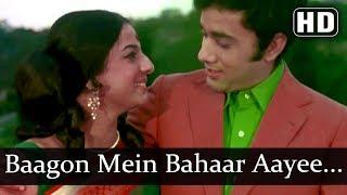 Baagon Mein Bahaar Aayi (HD) - Mome Ki Gudiya Songs - Tanuja - Ratan Chopra - Bollywood Old Songs