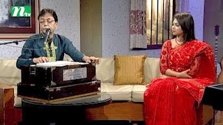 Aaj Sokaler Gaane (আজ সকালের গানে)   Episode 57   Musical Program
