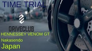 Driveclub Hennessey venom GT game/replay cam Nakasendo Japan rain