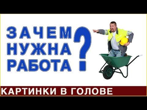 Как срочно и быстро заработать деньги в Москве