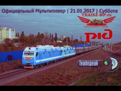 Trainz Mp скачать через торрент - фото 8