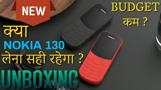 New NOKIA 130 (2017) Unboxing and Hands On
