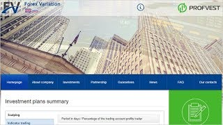 Forex Variation: обзор и отзывы. Зарабатывай в интернете с Profvest.com!