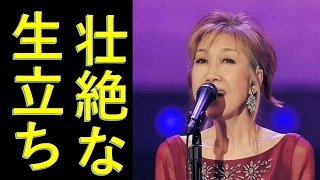 紅白で見た高橋真梨子の激やせの原因の病気、愛の歌にこだわる訳は壮絶...