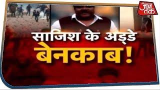 Delhi Violence: Chandbagh में कैसे भड़की आग लगाने की चिंगारी ?