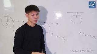 8 класс, 31 урок, Взаимное расположение прямой и окружности