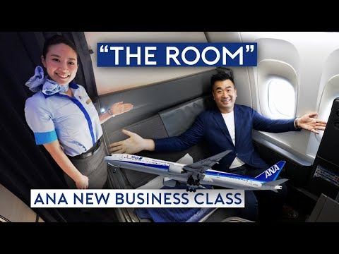 BEST Business Class? ANA New Business Class