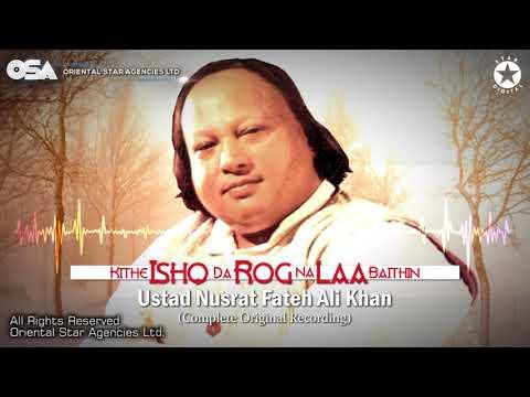 Kithe Ishq Da Rog Na Laa Baithin | Ustad Nusrat Fateh Ali Khan | OSA Worldwide