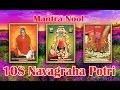 Mantra Nool - 108 Navagraha Potri video
