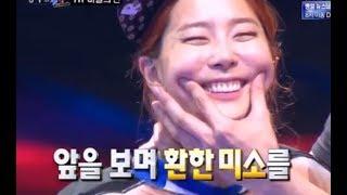 김나영 바보 만들기 모두가 동참한 이은결의 마술쇼!!!