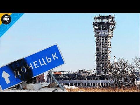 ДОНЕЦЬКИЙ АЕРОПОРТ в ARMA 3 | Арма 3 Україна