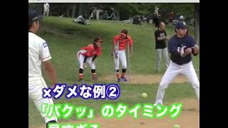 こどもに捕球する方法をうまく教えるにはどうすればいいでしょうか?? thumbnail