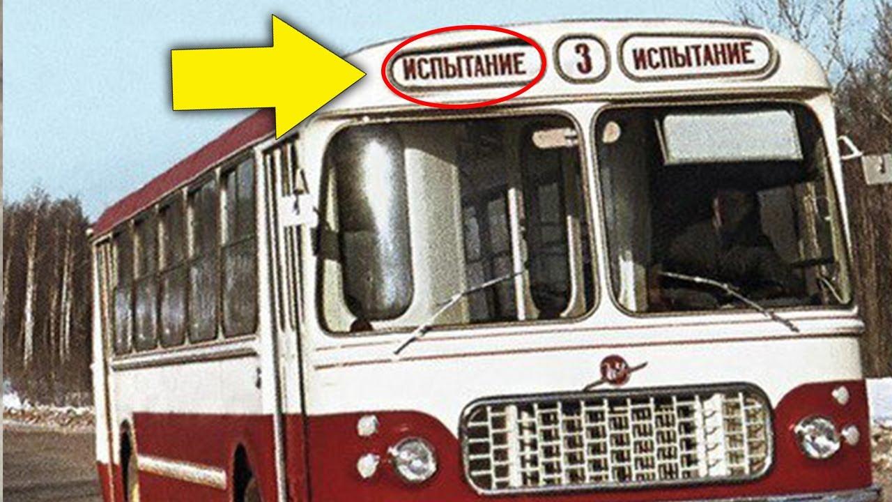 Каким был редкий Ж/Д-автобус и троллейбус из СССР?