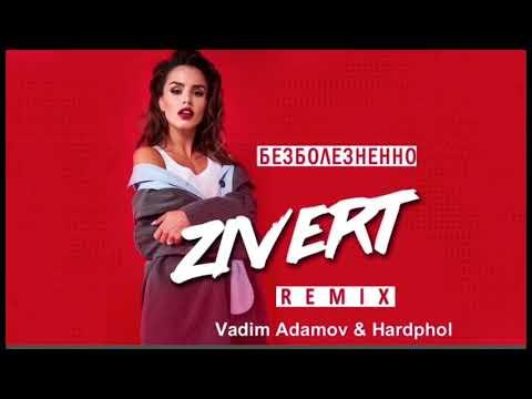 Zivert-Безболезненно remix by VadimAdamov&Hardphol