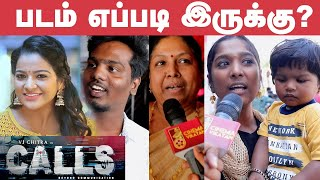 VJ Chithu's CALLS Movie Public Review | Audience Emotional | VJ Chithra