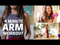 4 Minute ARM Exercises Workout 💪🏽 WORKOUT YOUR ARMS!