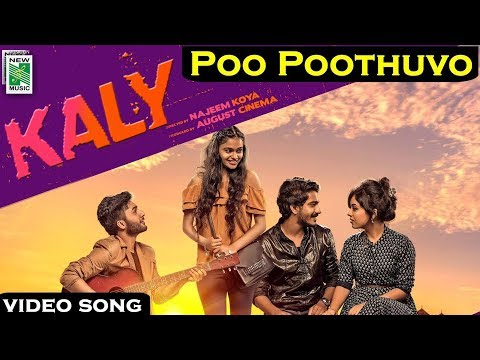 Poo Poothuvo Video HD | KALY | Rahul Raj | Najeem Koya | August Cinema