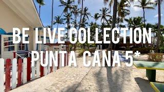 Be live collection Punta Cana 5 свежий обзор отеля октябрь 2020