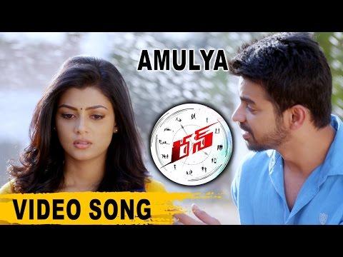 Amulya Video Song || Run (2016) Movie Songs || Sundeep Kishan, Anisha Ambrose, Bobby Simha
