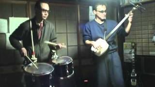 吉田兄弟の「OLD NEW」を三味線とドラムで演奏しました。