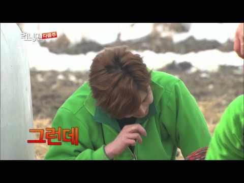 SBS [런닝맨] - 19일(일) 예고
