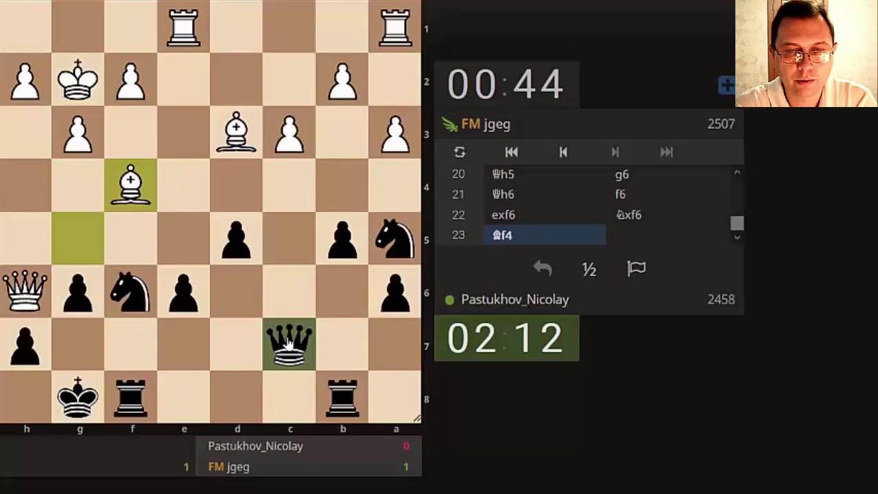 Разменный в-нт Каро-Канна против мастера