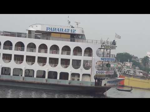 MV Parabat 12 Big Top Ship Dhaka To Barishal High Sprite পারাবত ১২ এর গতি দেখুন HD Video 115