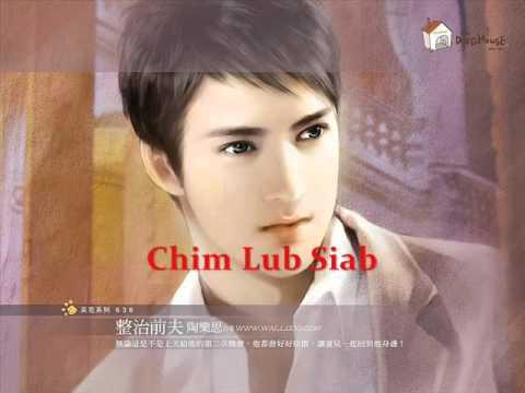 hmong sad song - Chim Lub Siab