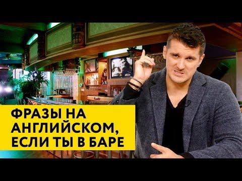 Русско-татарский разговорник для туристов
