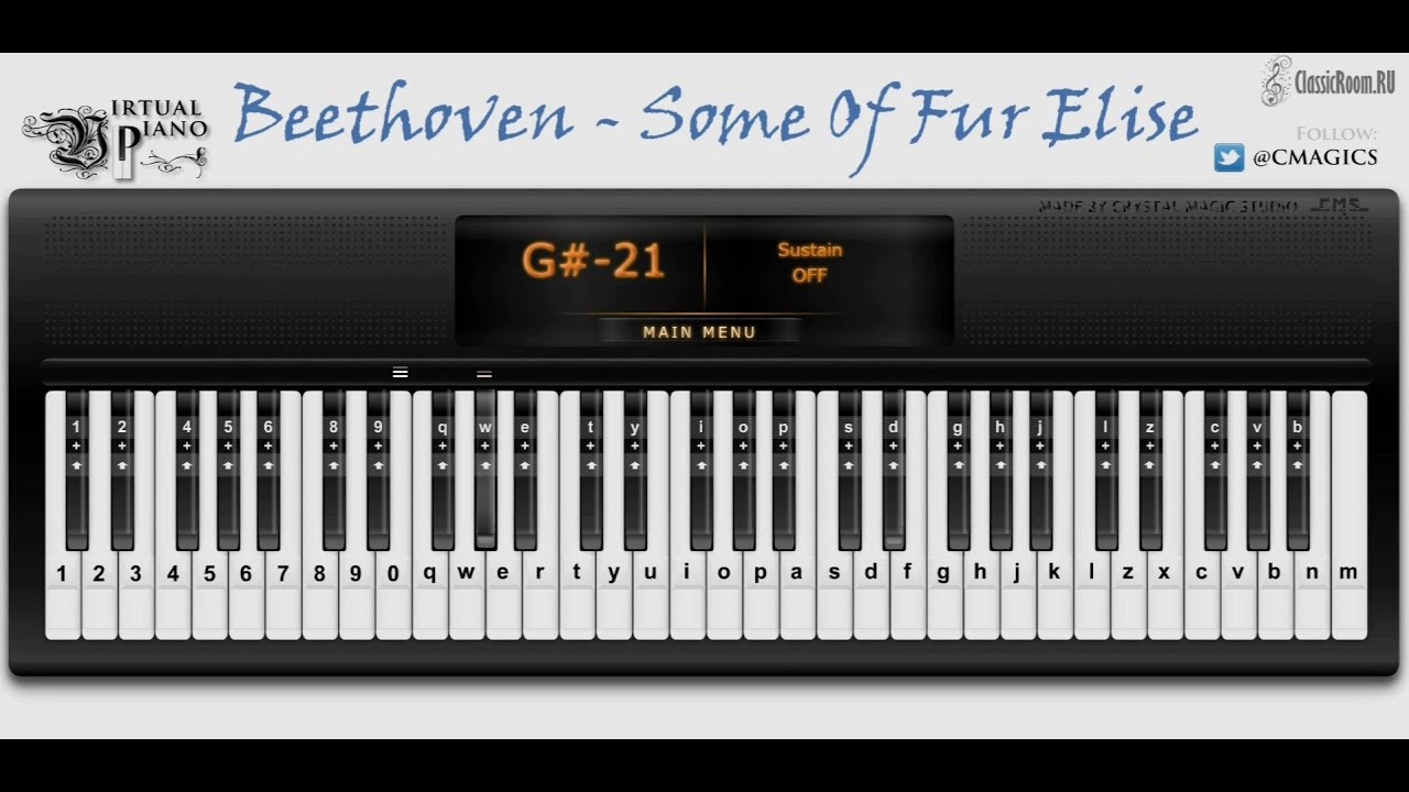 Виртуал пиано ноты воины света