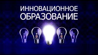 видео Бизнес-инкубатор