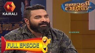 Jollywood 08/11/16 Pulimurugan Movie Talk About Gopisunder Kottayam Nazeer Show Full Episode
