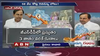Telangana Govt may face 58 crores Revenue Deficit till 2025 | ABN Telugu
