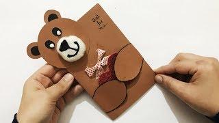 Teddy Day Card | Valentine Day Greeting Card | Teddy Greeting Card | DIY Crafts