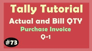 Tatsächliche und Bill Qty Q-1|, Wie zu Erstellen, die tatsächliche Menge in Rechnung und Rechnung qty Rechnung tally erp9