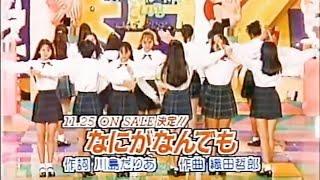 桜っ子クラブ 1992年10月24日(土)放送 完全版 028