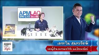 Business Line & Life 12-02-61 on FM 97 MHz
