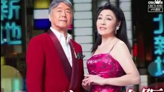 [新曲]   サヨナラ大阪/菅野ゆたか&喜多村ともみ  cover Keizo